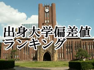 2014-11-01_225504
