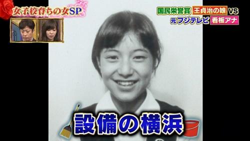 八木亜希子の画像 p1_21