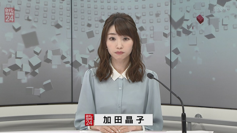 加田晶子の画像 p1_8