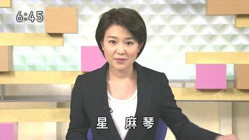 三雲孝江の画像 p1_30