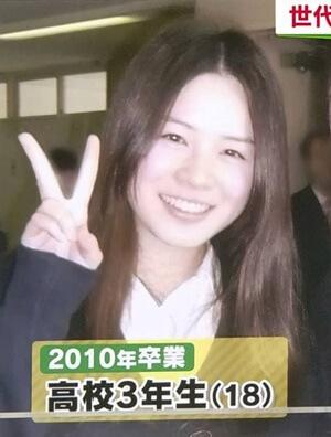 皆川玲奈の画像 p1_33