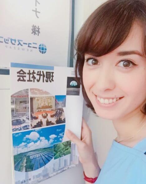 堀口ミイナの画像 p1_22