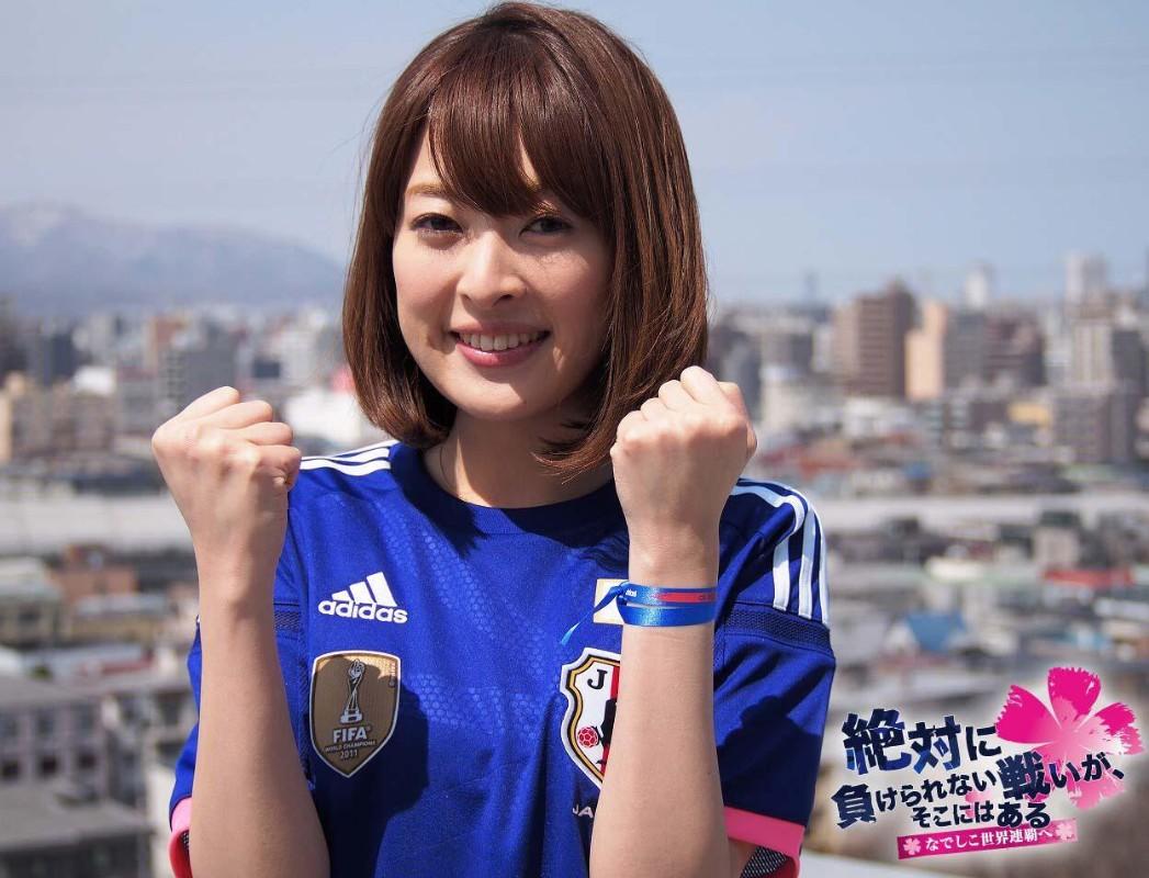 石沢綾子の画像 p1_34