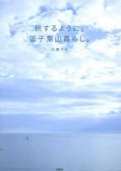 2016-11-01_032607
