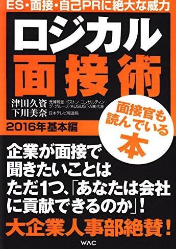 2015-10-26_144124
