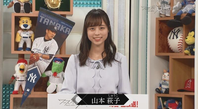 ニュース番組の山本萩子アナ