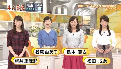 モーニング テレビ 朝日 グッド