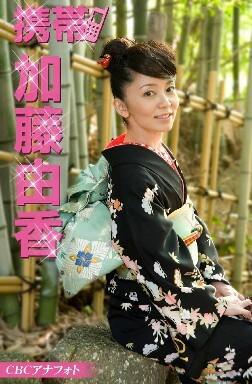 【CBC】加藤由香アナは結婚しておらず独身!経歴や噂まとめ