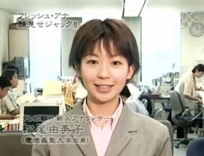 松尾由美子の不倫疑惑やホテルス...
