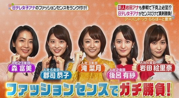 日本 テレビ アナウンサー 一覧 女性フリーアナウンサー・キャスター名鑑【一覧】