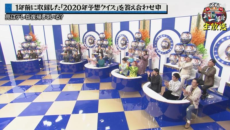 マスパン(枡田絵理奈アナ)が「今年もかわいい」と話題に!クイズ☆正解は一年後